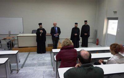 Ο Μητροπολίτης Θεσσαλιώτιδος στην Κτηνιατρική Σχολή Καρδίτσας