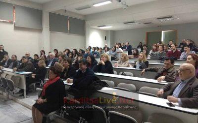 Εκδήλωση για τις γυναίκες στην κτηνιατρική επιστήμη παρουσία της Υφυπουργού Ολ. Τελιγιορίδου