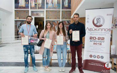 Bραβείο καλύτερης στρογγυλής τράπεζας στο 1ο Πανελλήνιο Συνέδριο Φοιτητών Ιατρικής