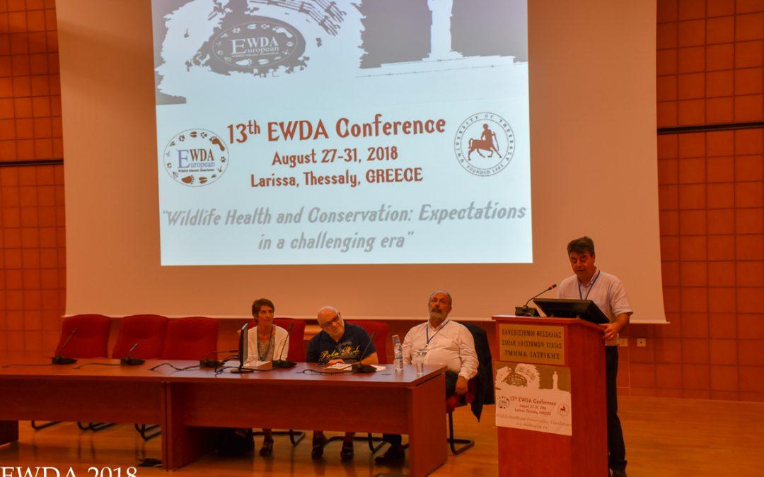 13ο Διεθνές Συνέδριο του Ευρωπαϊκού Συνδέσμου για τα Νοσήματα των Άγριων Ζώων