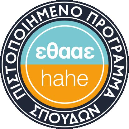 Πρόσκληση εκδήλωσης ενδιαφέροντος για εγγραφή στο Μητρώο Φοιτητών της Εθνικής Αρχής Ανώτατης Εκπαίδευσης (ΕΘΑΑΕ)